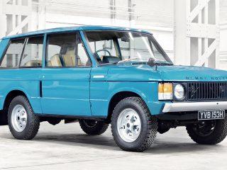 Range Rover 50th anniversary 3