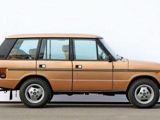 Range Rover 50th anniversary 7